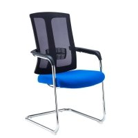 Dams Ronan Chrome Cantilever Chair