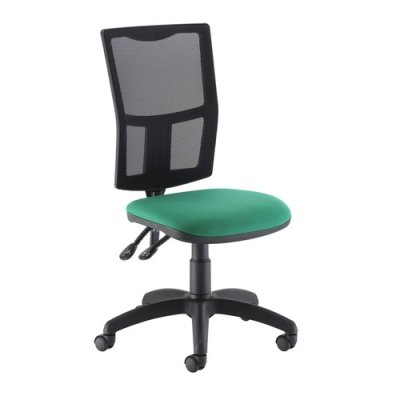 Calypso 2 Mesh Chair Without Arms