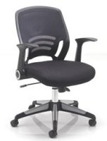 TC Office Start Carbon Chair