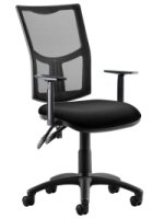 Gentoo Bulk Eclipse 2 Mesh Chair with Height Adjustable Arms