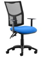 Gentoo Eclipse Plus 2 Mesh Chair with Height Adjustable Arms